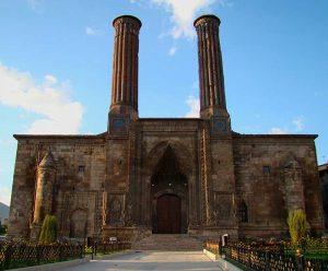 Türk İslam ve Vakıf Eserleri Müzesi