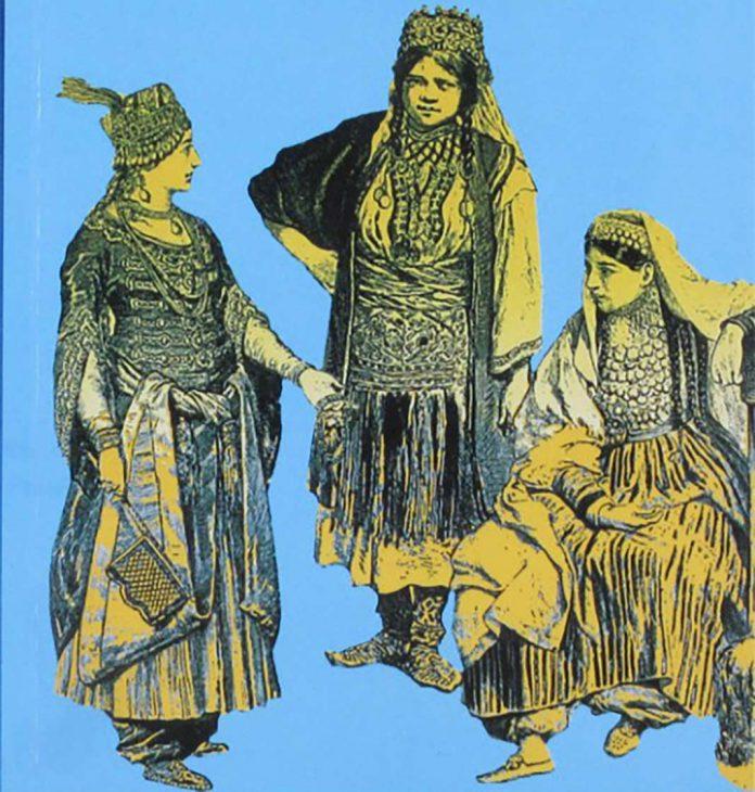 Bacıyan-ı Rum Anadolu Bacıları