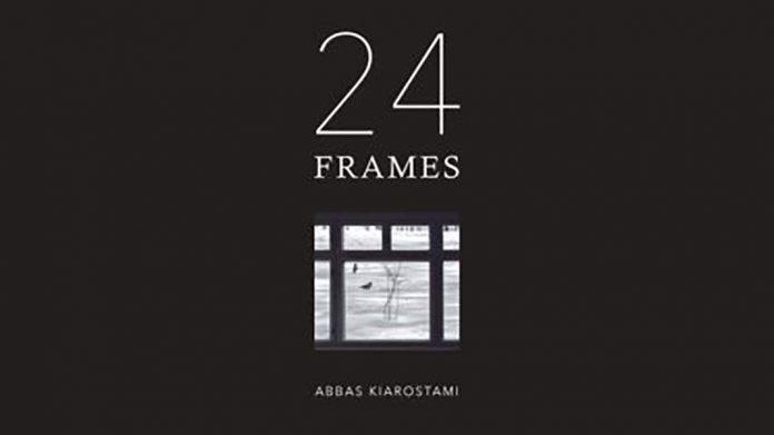 24 Frames İstanbul Film Festivalinde